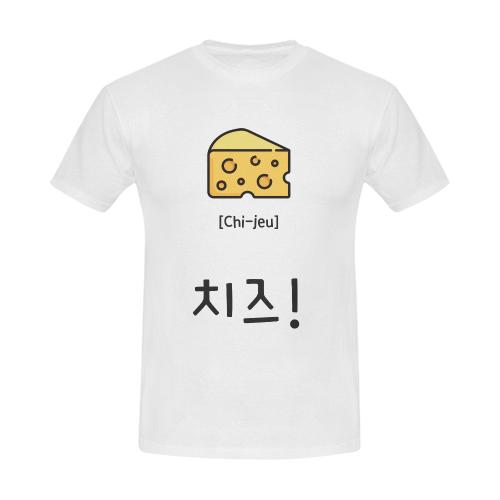 cheesekoreanshirtmen Men's Slim Fit T-shirt (Model T13)