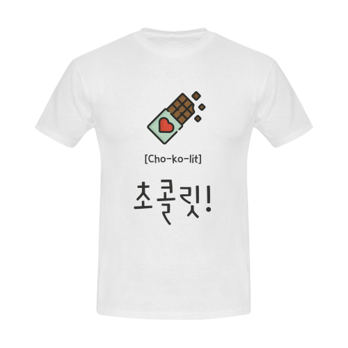 chocolatekoreanshirtmen Men's Slim Fit T-shirt (Model T13)