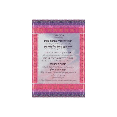 "home blessing-12x17-Hebrew English2-1 Metal Tin Sign 8""x12"""