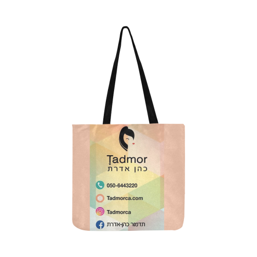 tadmor Reusable Shopping Bag Model 1660 (Two sides)