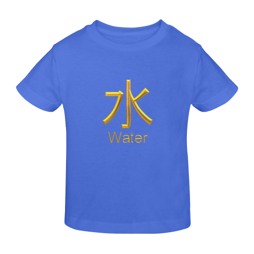 e-Golden Asian Symbol for Water Sunny Youth T-shirt (Model T04)