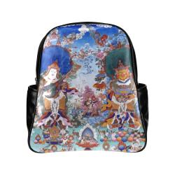Four Heavenly Kings, by Ivan Venerucci Italian Style Multi-Pockets Backpack (Model 1636)