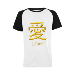 SA-Golden Asian Symbol for Love Men's Raglan T-shirt Big Size (USA Size) (Model T11)