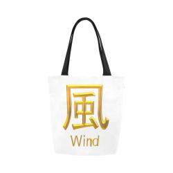 c-Golden Asian Symbol for Wind Canvas Tote Bag (Model 1657)