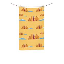 """Armenia  Հայաստան Custom Towel 16""""x28"""""""