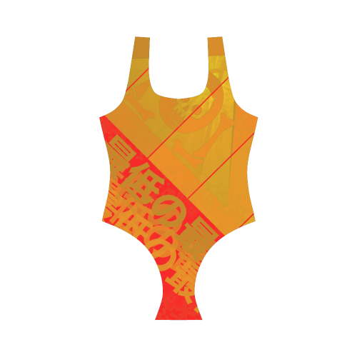 The Lowest of Low Japanese Banner Vest One Piece Swimsuit (Model S04)