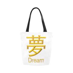 a-Golden Asian Symbol for Dream Canvas Tote Bag (Model 1657)