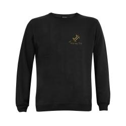 TME Black sweater official Gildan Crewneck Sweatshirt(NEW) (Model H01)