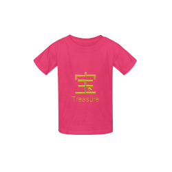 j-Golden Asian Symbol for Treasure Kid's  Classic T-shirt (Model T22)
