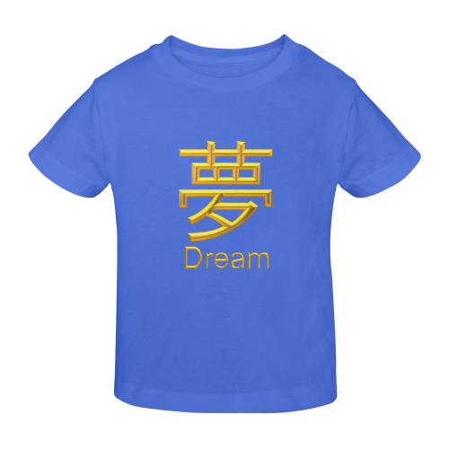 a-Golden Asian Symbol for Dream Sunny Youth T-shirt (Model T04)